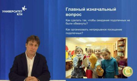 Юрий Белановский-Системные и долгосрочные волонтёрские социальные проекты «Даниловцы»